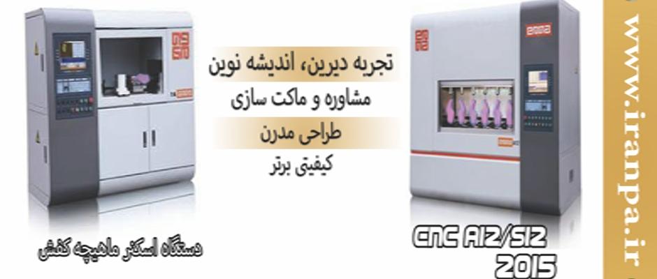 www.iranpa.ir